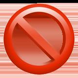 emoji-no
