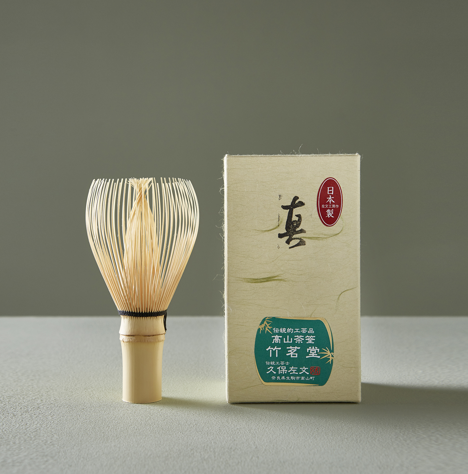 Traditional Matcha Whisk - Bamboo Chasen