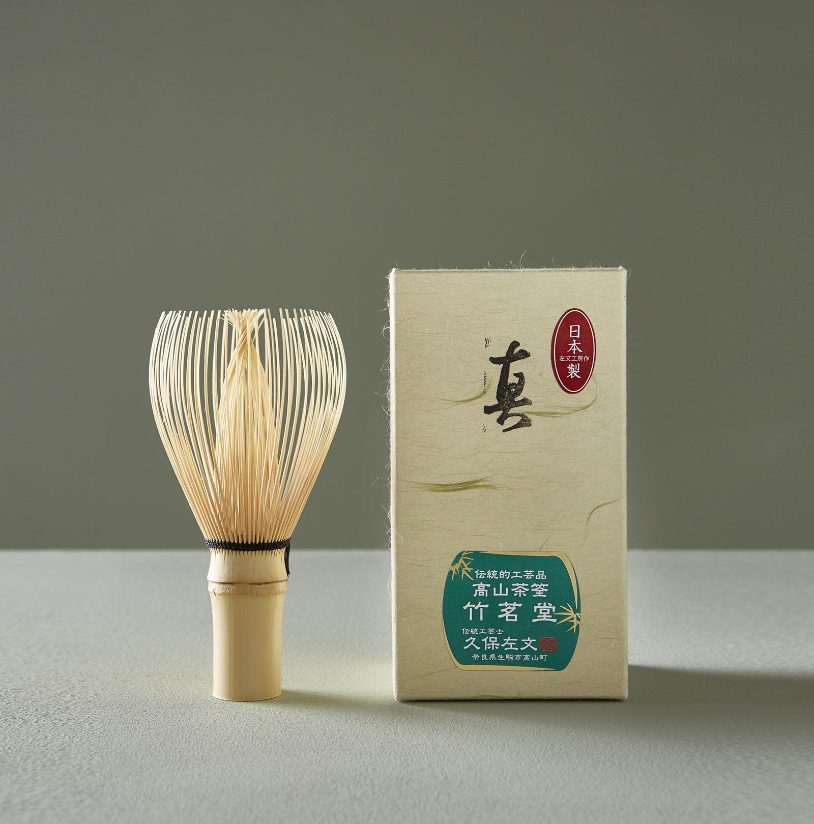 Traditional Matcha Whisk - Bamboo Chasen