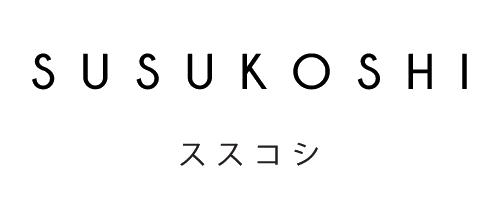 Susukoshi Organic Baby Clothes | BUHO