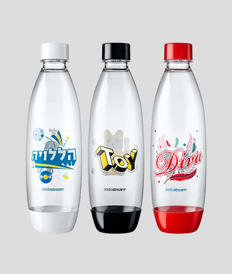 שלישיית-בקבוקי-הגזה-1-ליטר-מהדורת-אירוויזיון